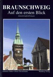 Braunschweig auf den ersten Blick