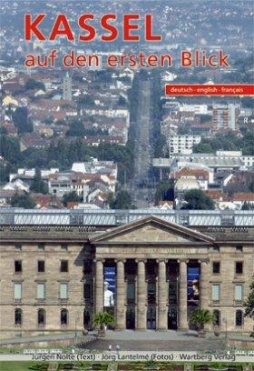 Kassel auf den ersten Blick